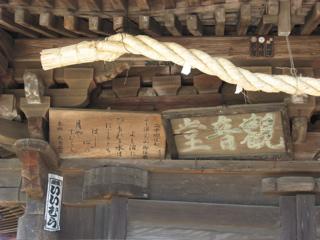 hitachi24-2.jpg