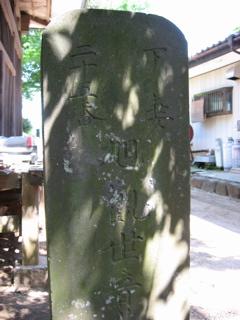 hitachi25-2.jpg