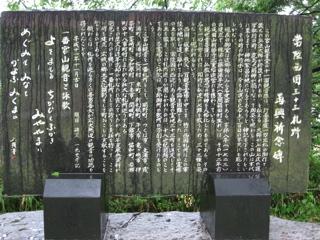 miyayamakannon-4.jpg