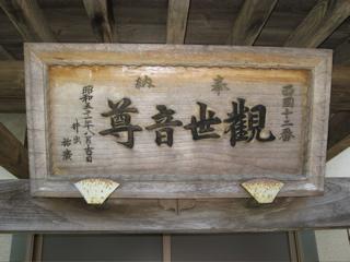 tokushoji-3.jpg