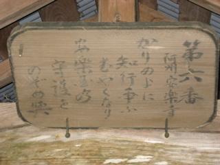 asahiyama-3.jpg