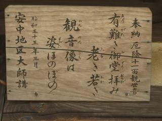 hiradaisan-2.jpg