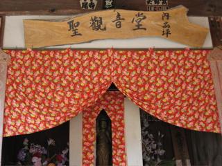 hiradaisan-3.jpg