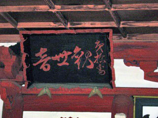 sashima10-2.jpg