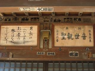 sashima16-1-2.jpg