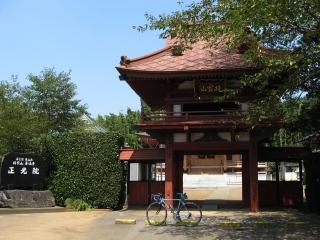 sashima3-5-1.jpg