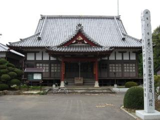 sashima4-5-2.jpg