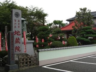sashima4-8-1.jpg