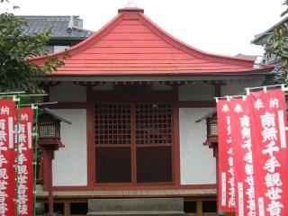 sashima4-8-2.jpg