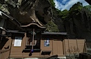 大谷寺遥拝所