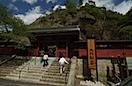 大谷寺山門