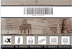 italia-tour_pisa-ticket.jpg