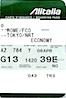 italia-tour_ticket-to-tokyo.jpg