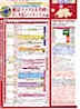 CH-Tour_pamphlet-1
