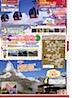 CH-Tour_pamphlet-2