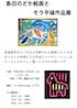 mola_poster1.jpg