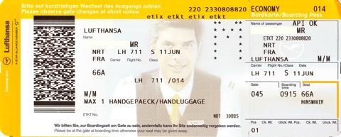 LH ticket