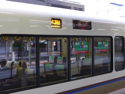 P1000169