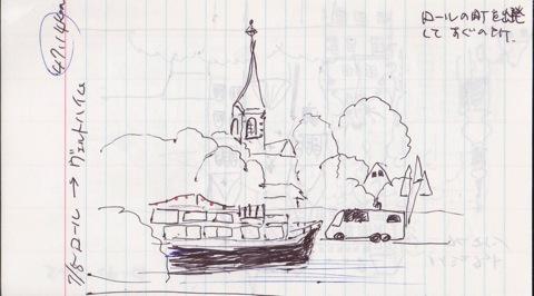 Deutch2014 sketch 7