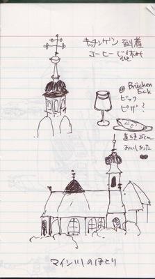 Deutch2014 sketch04