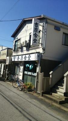 Choshi 02