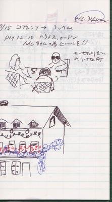 Deutch2014 sketch 27