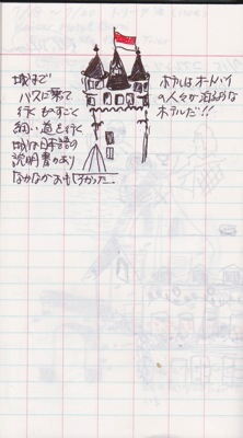 Deutch2014 sketch 28