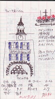 Deutch2014 sketch 18
