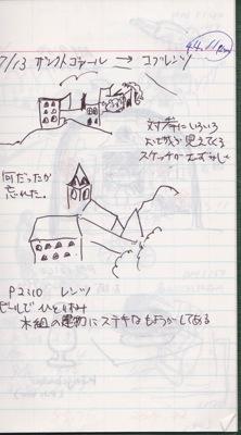 Deutch2014 sketch 23