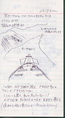 Deutch2014 sketch 32